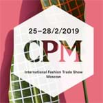 Exhibition of new  autumn-winter 2019-2020 collections of fashionable women's clothing. Moscow